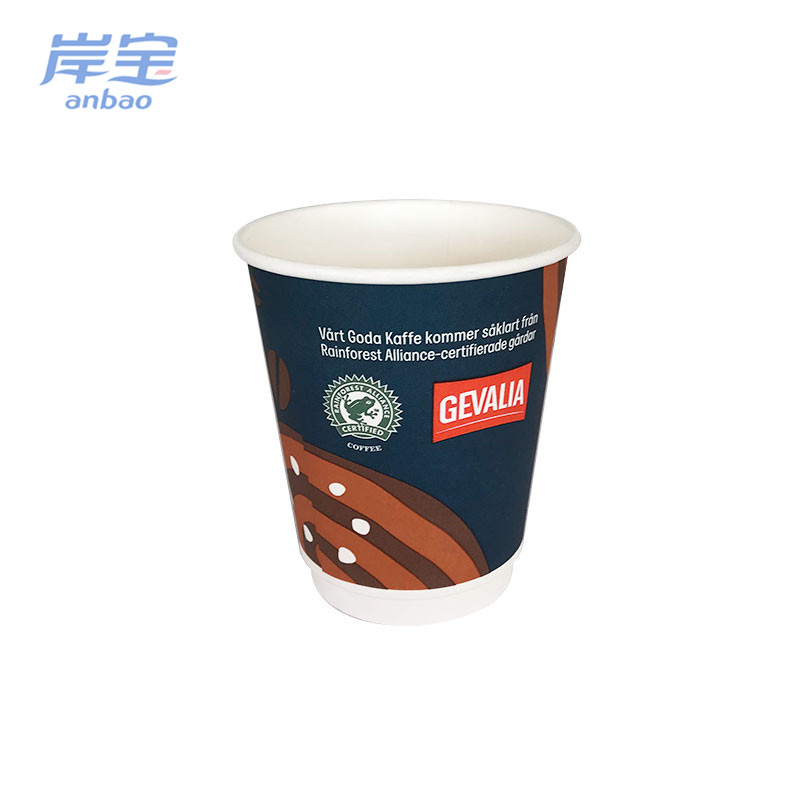 branded disposable coffee cup