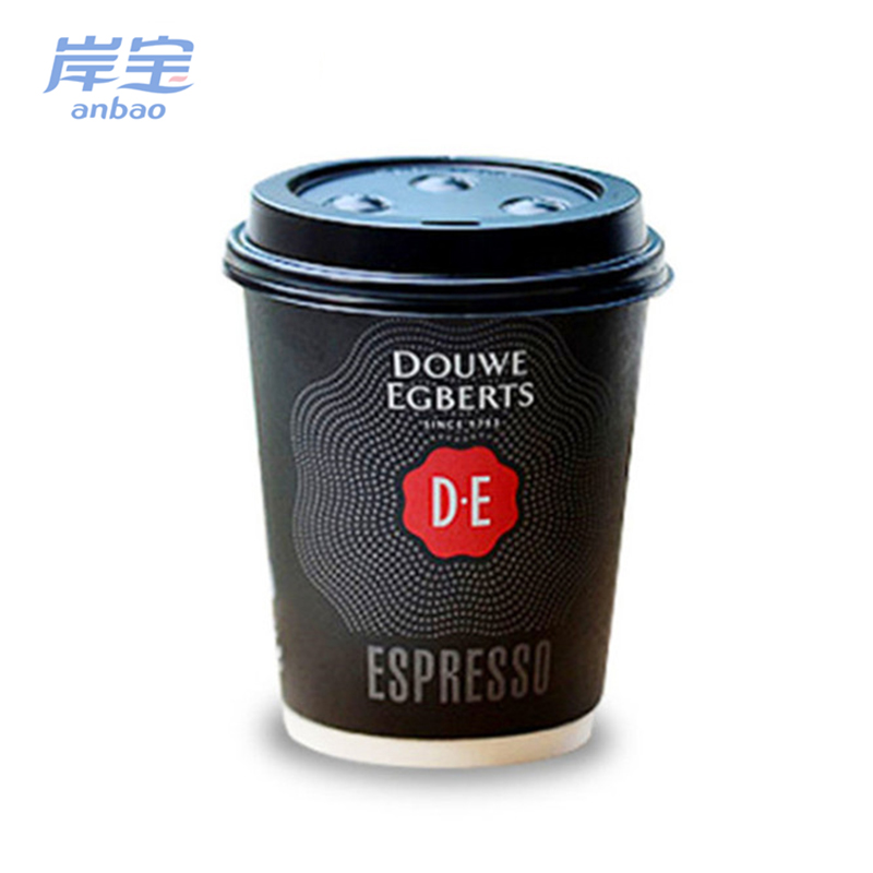 8 oz vending machine paper cup logo printed disposable paper cup