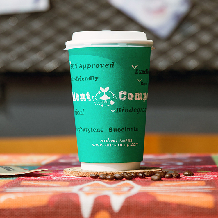 2 oz 3 oz 4 oz 32 oz Espresso Biodegradable Hot Drink Paper Cup Customized