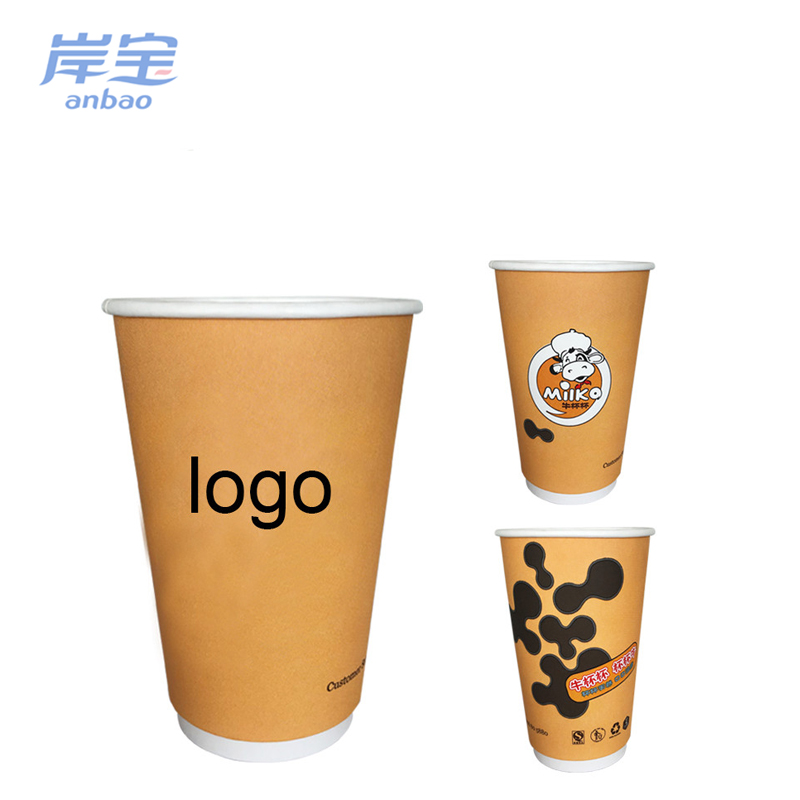 layered double wall paper coffee cups with logo paper coffee
