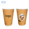cheap wholesale double wall printed pe coated paper cup blank price