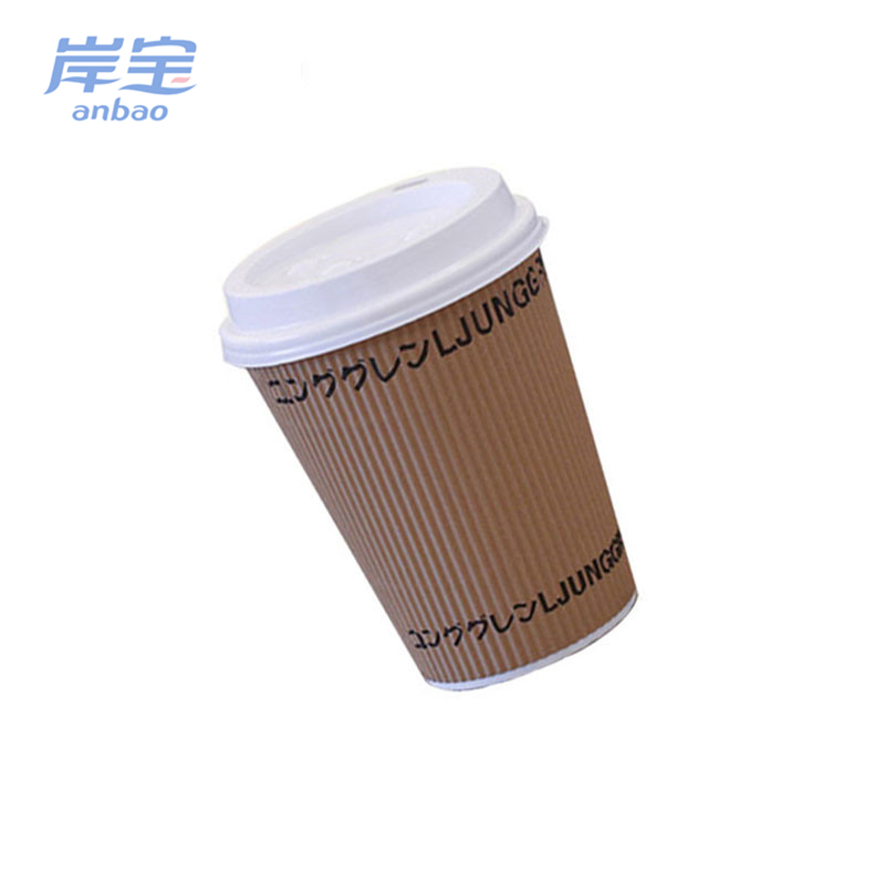 16 oz Disposable Triple Wall Straight Wave Paper Coffee Cup