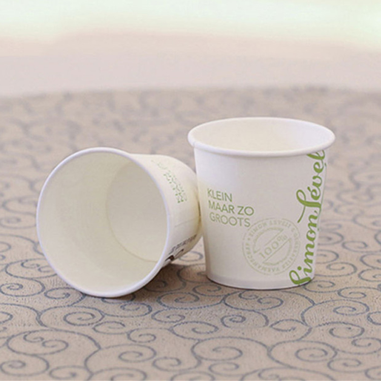 Wholesale Takeout Coffee Paper Hot Cups Coffee Cups Paper Hot Cup 16 oz