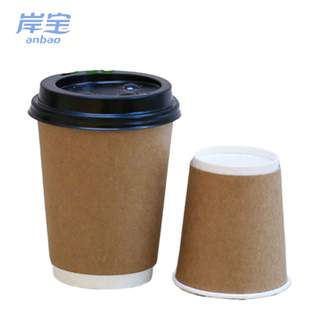disposable 6 oz kraft paper coffee cups