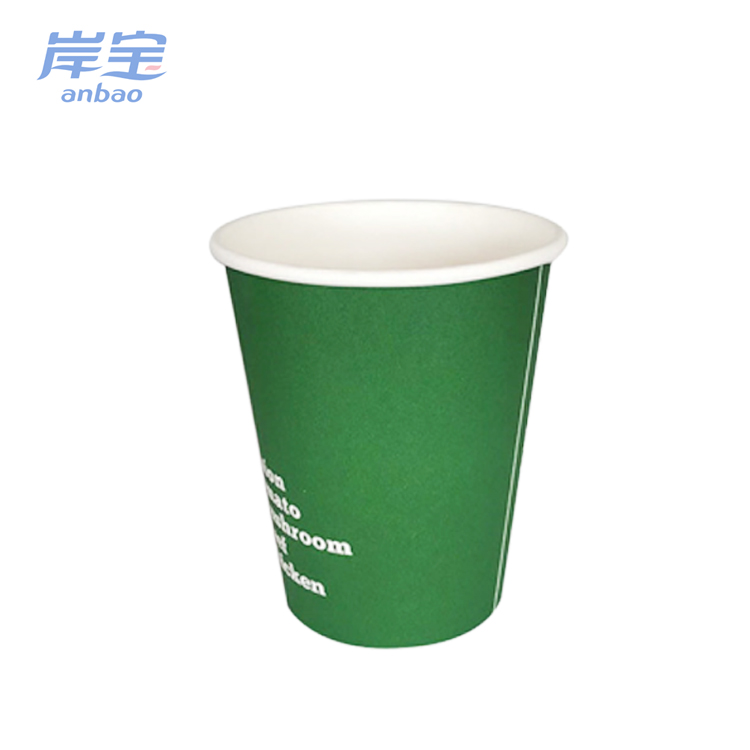 outstanding quality paper coffee cup with lids