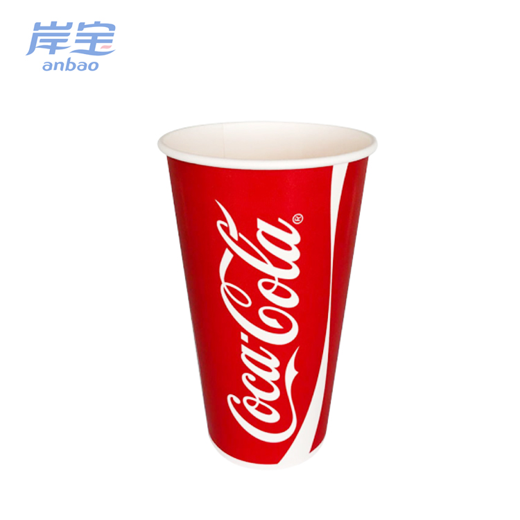 custom made take away biodegradable coffee disposable paper cups with lids