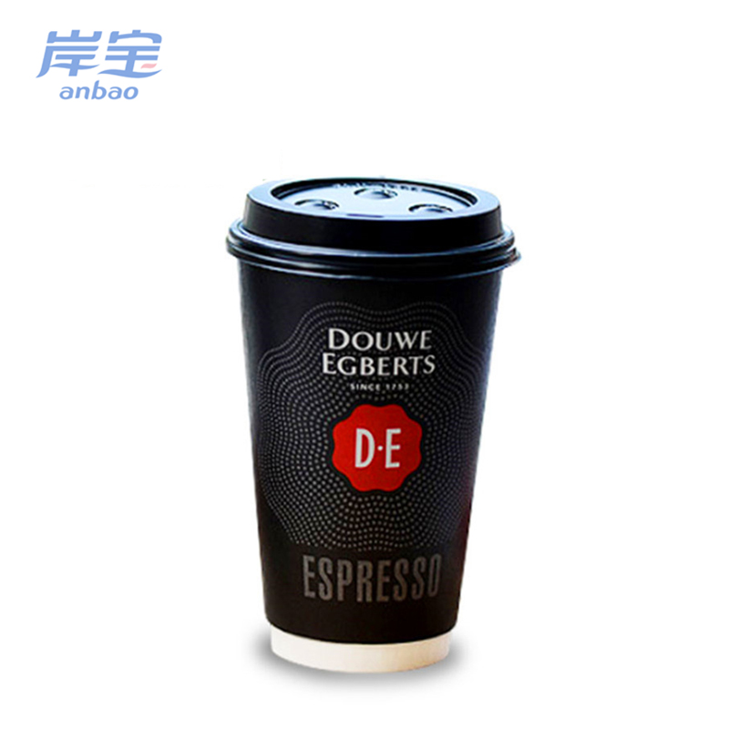 Custom coffee disposable paper cups/cup with lid