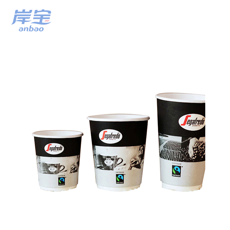 Paper custom printed oversized wholesale tea cups