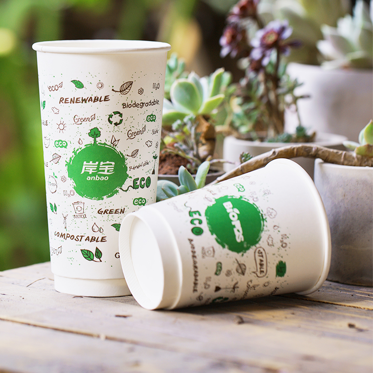 Customized Logo Biodegradable Coffee Paper Cups