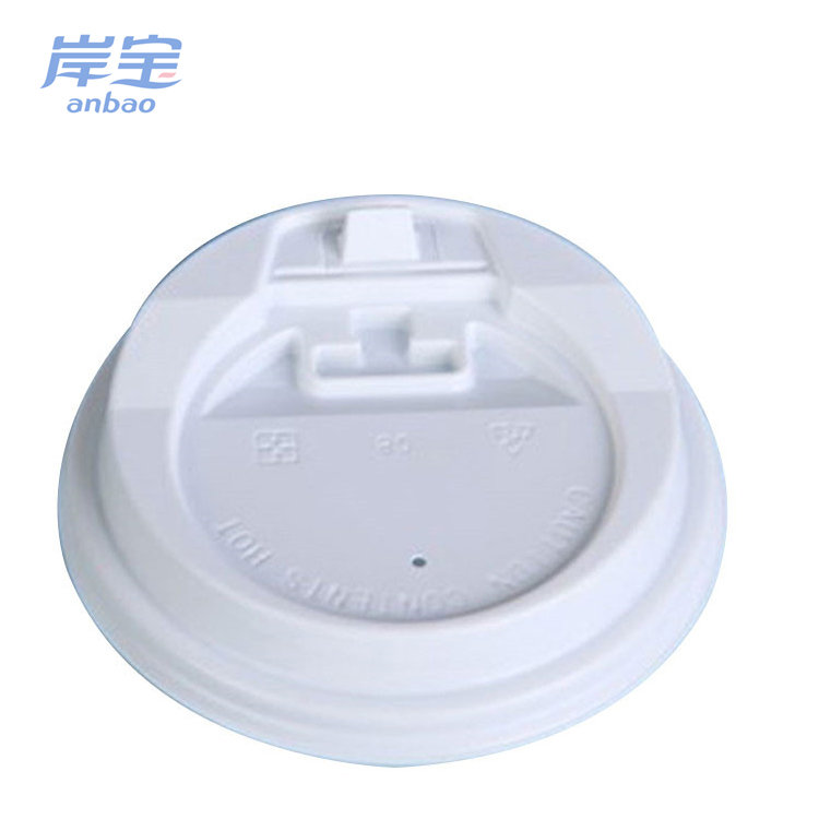 various kinds of single wall disposable printed paper cup cover