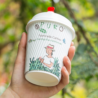 OEM Biodegradable Ripple Wall Paper Cup With Lid