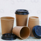 cheap wholesale Convenient dexterous kraft paper cup paper suppliers
