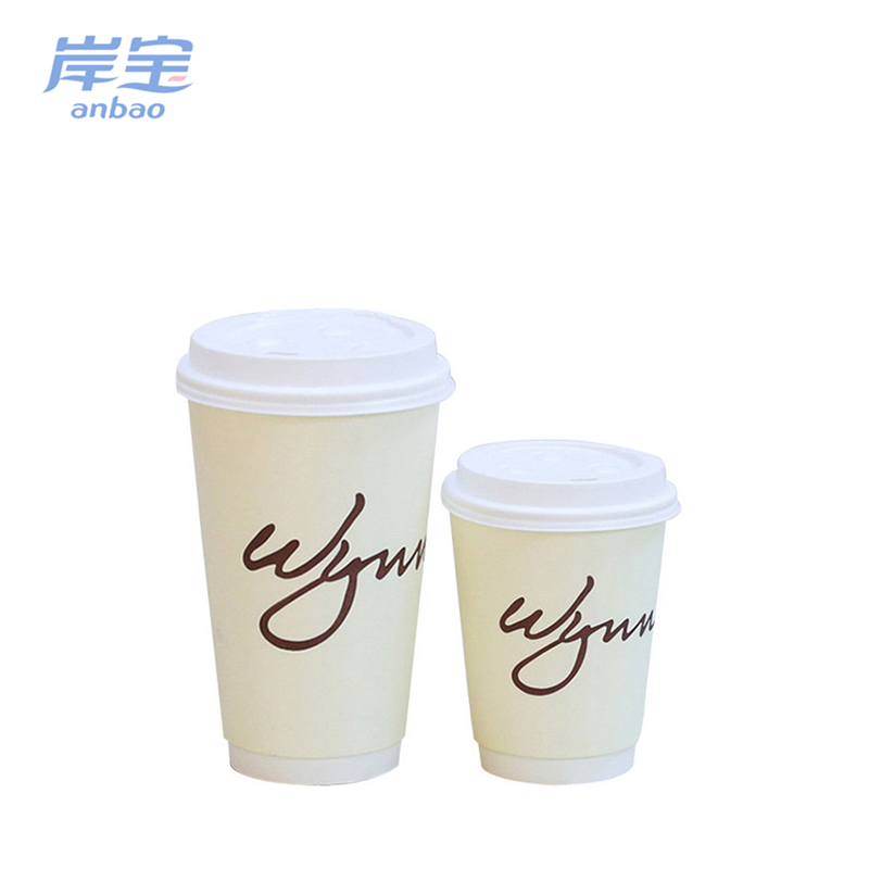 Custom Paper Coffee Cups With Lids