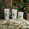 Takeout Customized Disposable Bamboo Coffee Cup