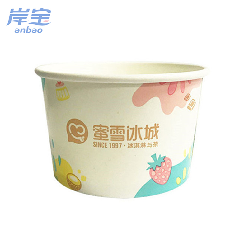 colored 3oz-1 6oz ice cream paper cup with lid and spoon
