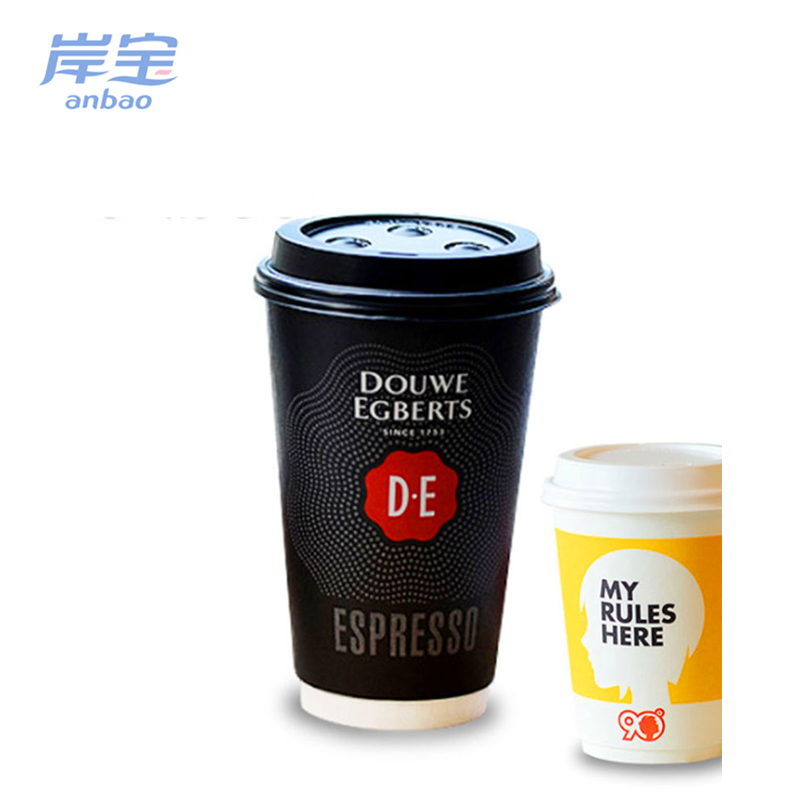 High Quality 12oz 16oz Double Wall Hot Coffee Paper Cup With Lid