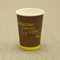 Wholesale Good Quality Paper 5 oz Disposable Cup