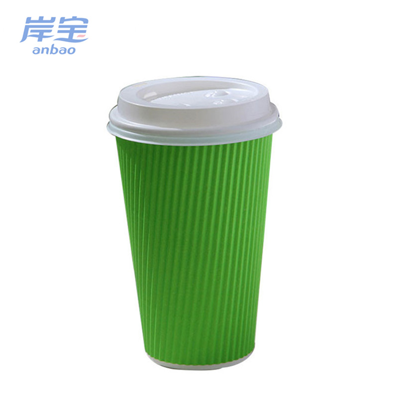 ripple wall disposable coffee custom cups