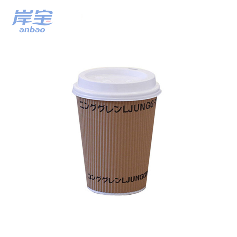 Hot Selling Patented Lightweight Kraft Ripple Paper Coffee Cup