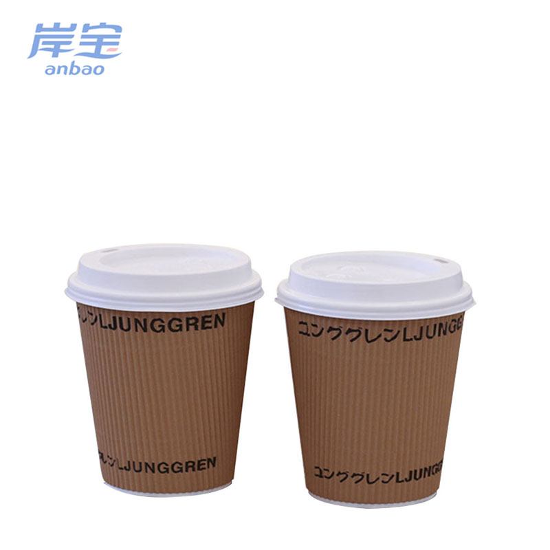 Wholesale Disposable Biodegradable 5 oz Coffee Paper Cup With Good Price