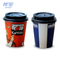 single wall modern quantity assured paper cup fan coated pe