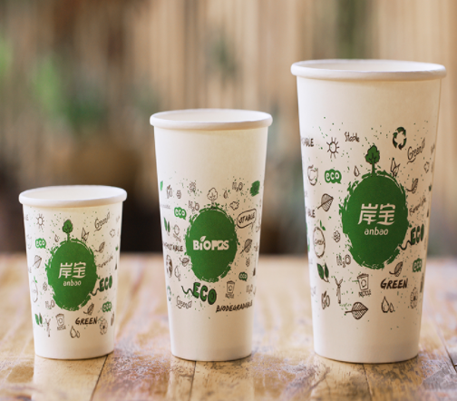 Can compostable paper cups be recycled?