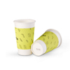Single Wall Thermal Ripple Wall Coffee Paper Cup